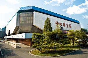 北京海淀体育馆万博mantex网页登录万博登入入口