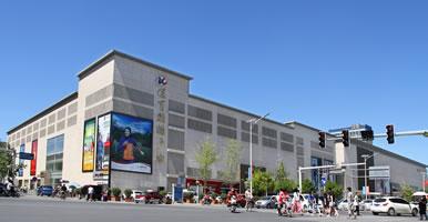 保百超市广场万博mantex网页登录国家优质工程银质奖